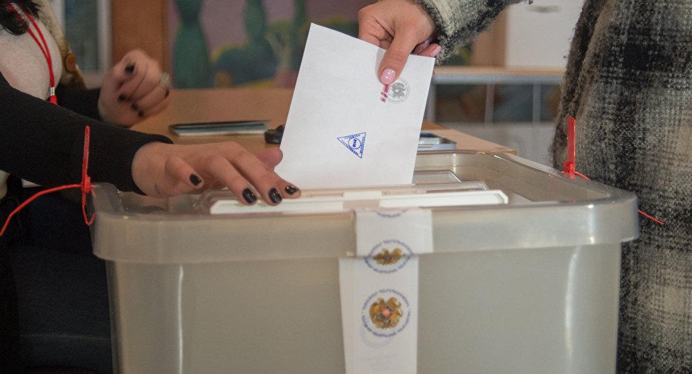ՏԻՄ Մասնակի ընտրութիւններ. Ի՞նչ է մասնակցութեան ընդհանուր թիւը