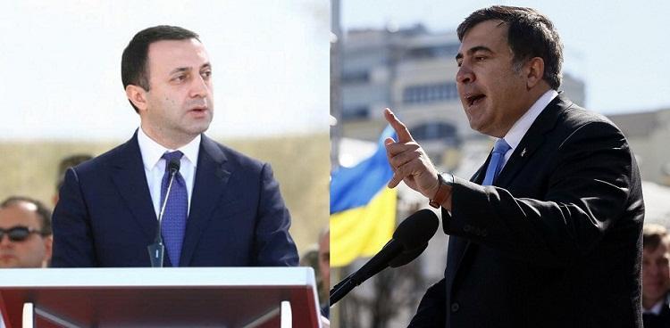 Վրաստանի վարչապետ. «Մոռցէք Սահակաշվիլին»