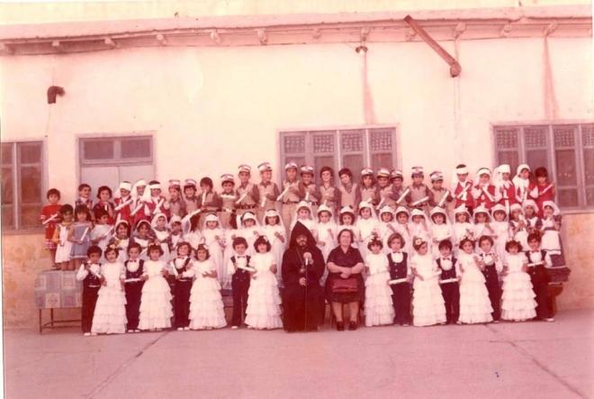 Գամիշլիի  «Եփրատ»  մանկապարտէզի արխիւէն յիշատակելի նկարներ