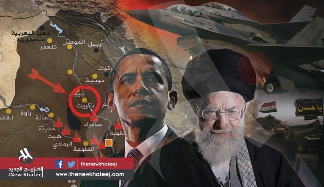 ՄԱԿ-ը Վաւերացուց. Իրան  5+1   Որոշումը  Կը Կրէ 2231 Թիւը