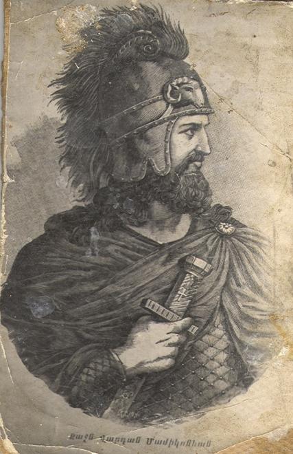 Վարդան Մամիկոնեանի յայտնի նկարի պատմութիւնը